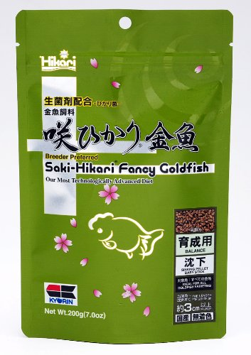 Saki Hikari Fancy Goldfish Balance 200g (7oz) Breeder Preferred Premium Diet