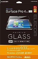 エレコム Surface Pro4/Surface Pro(2017年モデル) 液晶保護フィルム リアルガラス 0.33mm TB-MSP4WFLGG03