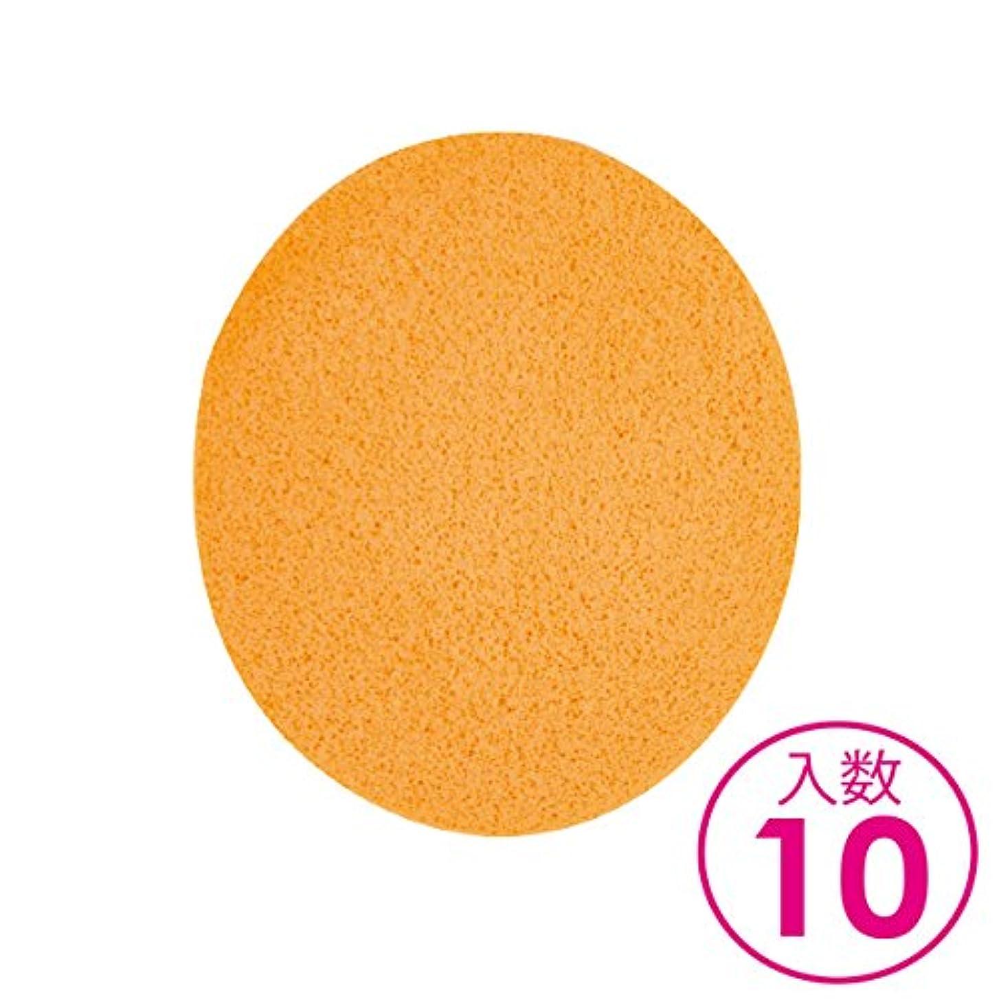 ディーラーシフトリズムボディスポンジ 幅120×長さ140×厚み10mm (きめ粗い) 10枚入 オレンジ [ ボディスポンジ ボディ用スポンジ マッサージスポンジ ボディ ボディー 体用 エステ スポンジ パック 拭き取り 吸水 保水 ]