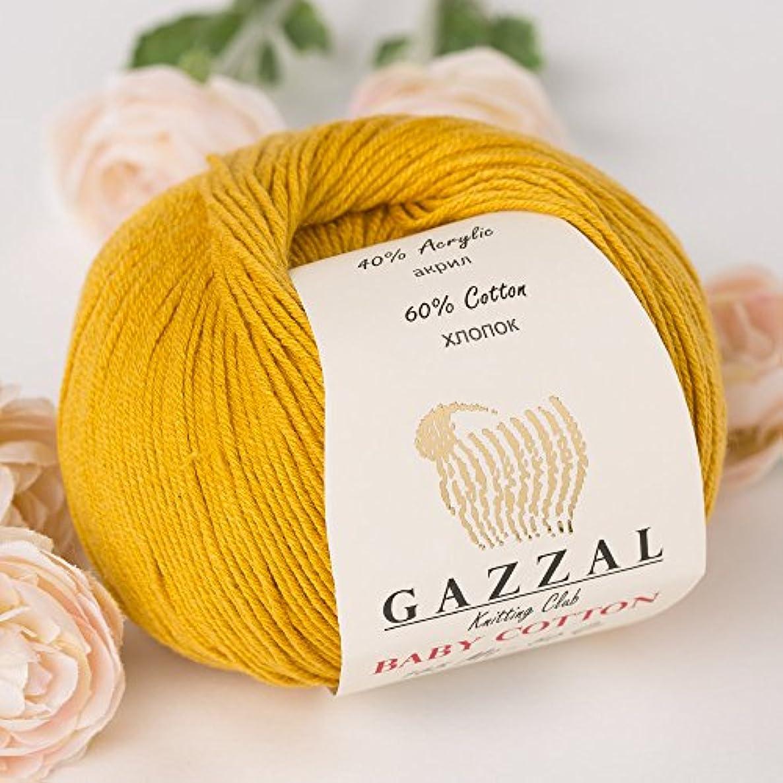 5 Skein (Pack) Total 8.8 Oz. Gazzal Baby Cotton Each 1.76 Oz (50g) / 150 Yrds (165m) Soft, Fine Baby Yarn, 60% Cotton, Orange - 3447
