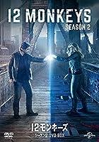 12モンキーズ シーズン2 DVD-BOX