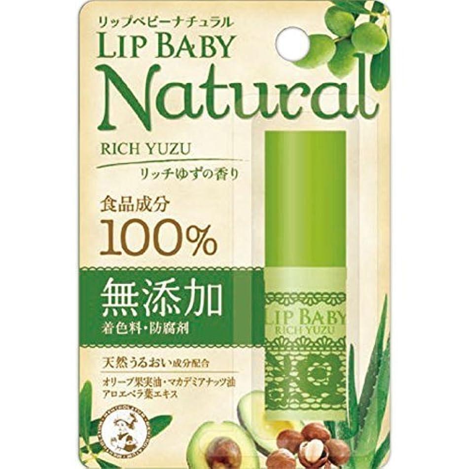 Lip baby fruits JAPAN Mentholatum lip Baby Natural rich Yuzu scent 4g