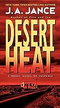 الصحراء الحرارية (جوانا برادي ميستريز)