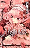 MOMO 5 (りぼんマスコットコミックス)
