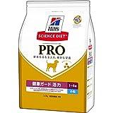 サイエンス・ダイエットPRO 犬用 健康ガード 活力 小粒 1〜6歳 3.3kg