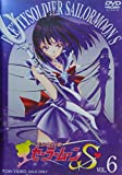 美少女戦士セーラームーンS VOL.6[DVD]
