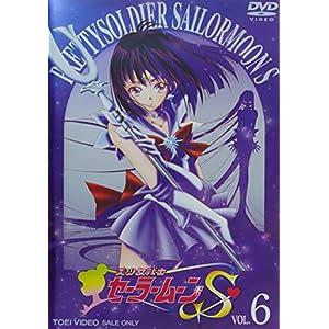 """美少女戦士セーラームーンS VOL.6 [DVD]"""" class=""""object-fit"""""""