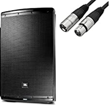 JBL EON 615 15-Inch Powered PA Speaker Pair with AmazonBasics Male to Female XLR Cables - 25 Feet