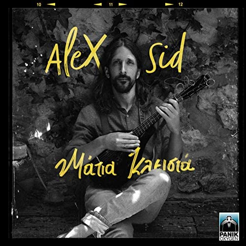 Alex Sid