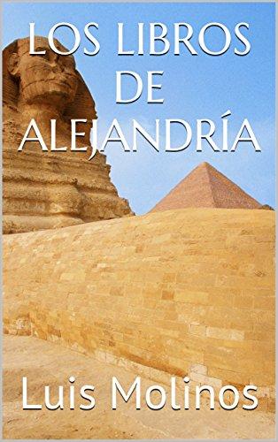 LOS LIBROS DE ALEJANDRÍA