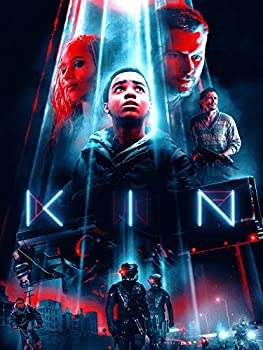 Best kin Reviews