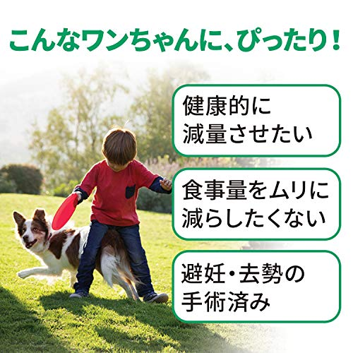 ヒルズサイエンス・ダイエットドッグフード減量サポート中粒チキン中型犬用2.5kg