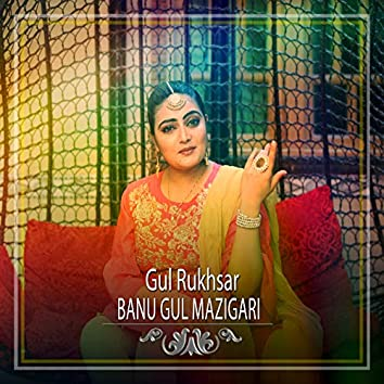 Banu Gul Mazigari - Single