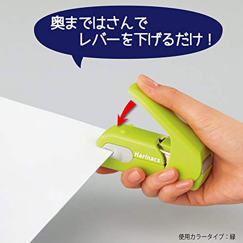 Kokuyo Harinacs Press Staple-free Stapler; With this Item, You Can Staple Pieces of Paper Without Making Any Holes on Paper(White) - 5