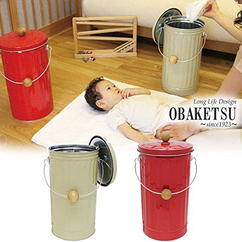 おむつゴミ箱OBAKETSUオバケツ消臭ペールアイボリー