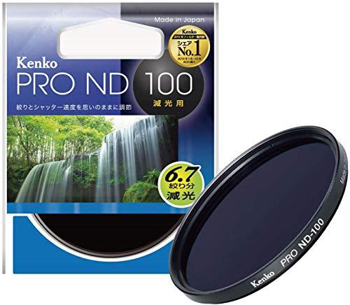 Kenko PRO-ND100 - Filtro ND de 62 mm