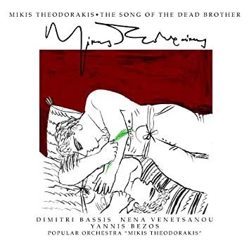 The Song Of The Dead Brother