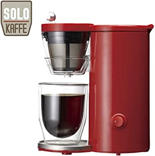 recolte coffee maker
