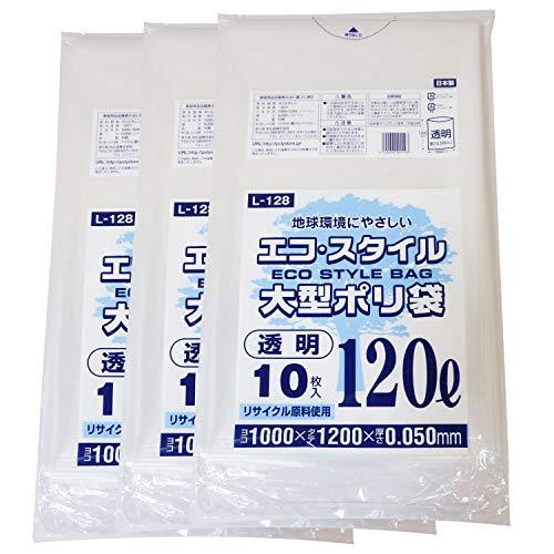 ゴミ袋 120L 透明 横1,000x縦1,200mm 50ミクロン 10枚 x 3冊 【30枚入】