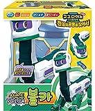 GO GO DINO Temporada De La Figura Robot Dinosaurio Sonido 5 Transformadora Volca Al Color Verde Tren De Juguete