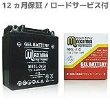 マキシマバッテリー MB3L-X シールド式 ロードサービス付き ジェルタイプ バイク用 3L-A (互換:YB3L-A/GM3-3A/FB3L-A)