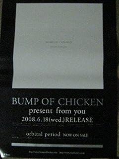 BUMP OF CHICKEN 藤原基央 非売品 B2 告知 ポスター present from you