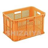 玉コン(4持手2印刷面) オレンジ (本体/嵌合製品の選択あり) 104804 サンコー(三甲) (業務用の為、個人名宛発送はできません・キャンセル不可)