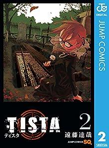 TISTA 2巻 表紙画像