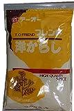 テーオー ブレンド粉洋からし 袋300g