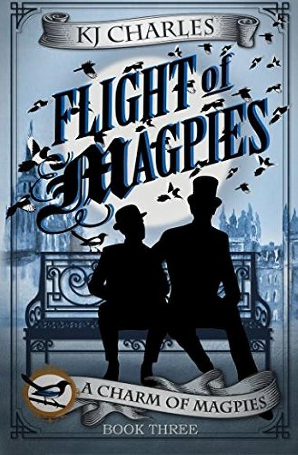 陸軍宝石ディスクFlight of Magpies (A Charm of Magpies)
