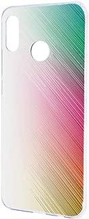 HUAWEI nova lite 3 (POT-LX2J) ケース ハードケース 【ストライプ柄:ホワイトB】 レインボー 水彩ペイント ノバライトスリー スマホケース 携帯カバー [FFANY] line-h190772