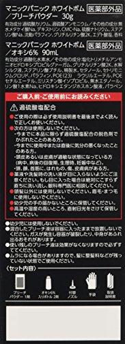日本ケミコスマニックパニック『ホワイトボムハイブリーチセット』