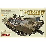 モンモデル 1/35 イスラエルアチザリット重装甲車 後期型 MENSS-008 プラモデル