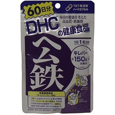 DHC 60日分ヘム鉄