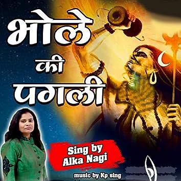 Bhole Ki Pagali