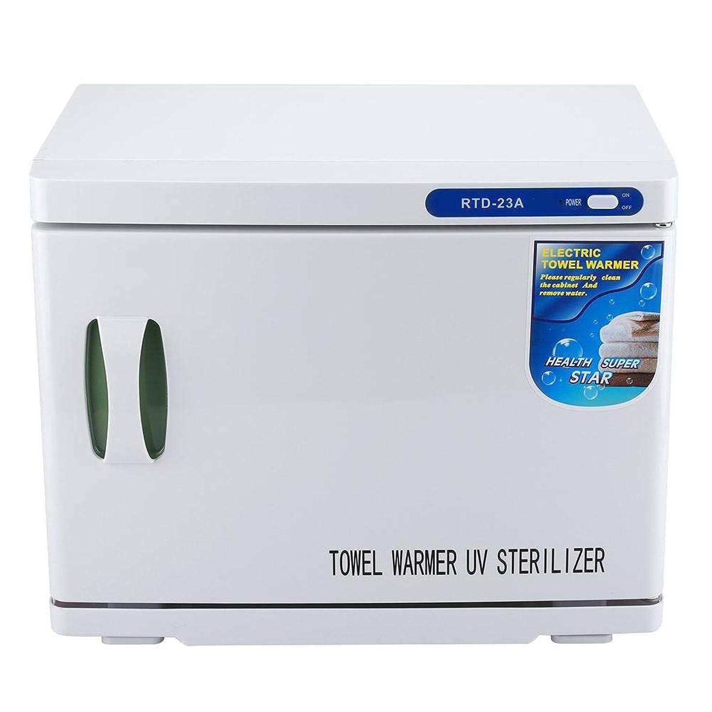 ポーンジーンズ姉妹23Lタオルウォーマー 2段階タオル消毒キャビネット ホットボックス消毒 加熱温度60℃±10℃ ドレーン受付き 蒸し器 除菌抗菌 紫外線 扉横開き仕様 家庭用 オフィス用 ホテル(us plug)
