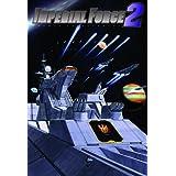 インペリアル・フォース2 cosmic interceptor [ダウンロード]