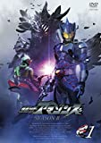 仮面ライダーアマゾンズ SEASON2 VOL.1[DVD]