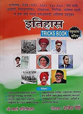 Amazon in: RAJESH MESHE: Books