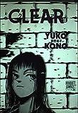 Clear 11 (ぶーけコミックス)