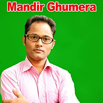 Mandir Ghumera