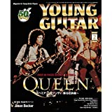 YOUNG GUITAR (ヤング・ギター) 2019年 02月号