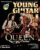 YOUNG GUITAR (ヤング ギター) 2019年 02月号