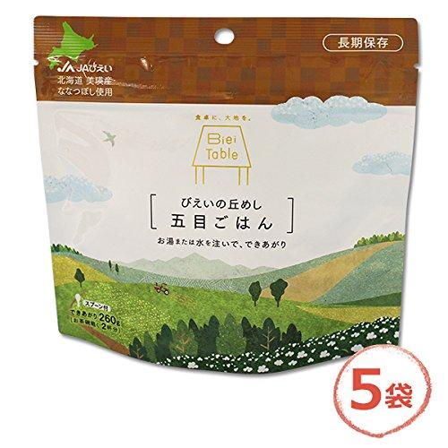 JAびえい びえいの丘めし 五目ごはん(アルファ米)×5食