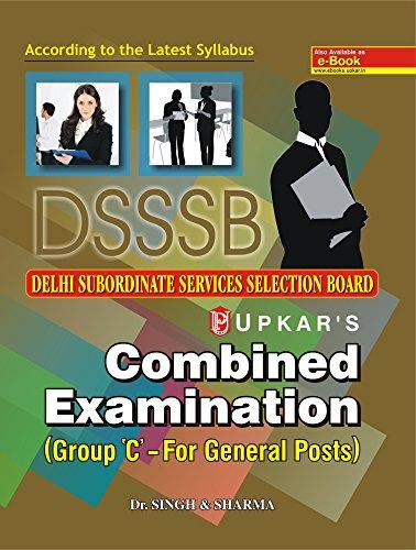 Delhi SSSB Combined Preliminary Examination: Matric Level Group 'C'