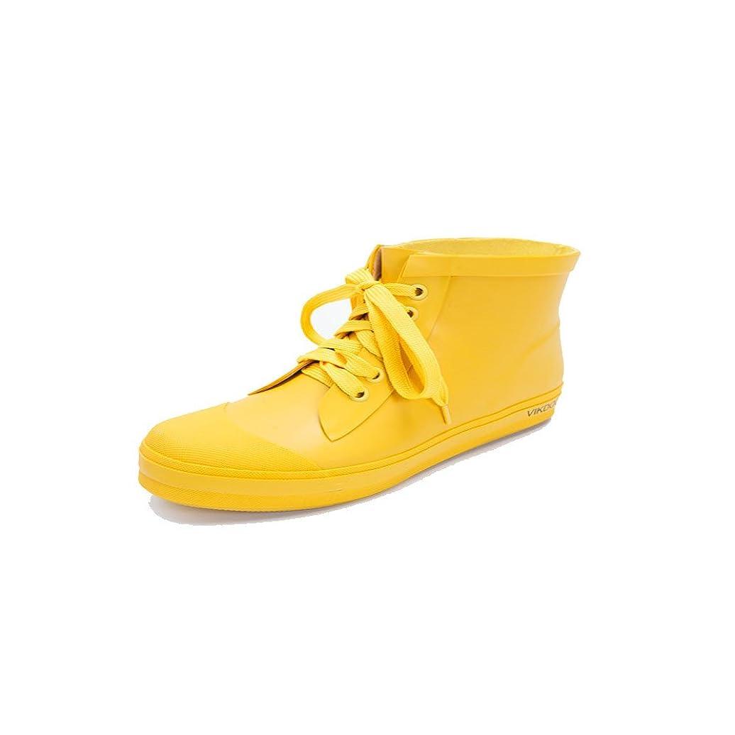 ゆりかんたん不承認レディースショートレインブーツ防水 女性日本と韓国の靴ローヘルプレディースレインブーツラバーレインブーツイエロー トールレインブーツフラットヒールライトウェイト (サイズ : 250)