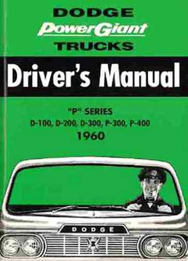 1960 DODGE TRUCK & PICKUP OWNERS INSTRUCTION & OPERATING MANUAL - USERS GUIDE For