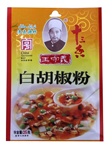 横浜中華街 十三香 王守義 白胡椒粉 25g  中華調味料・香辛料 ♪