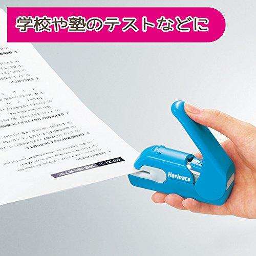 "Stapler Ha Linux press blue SLN-MPH105B needleless Kokuyo hole is not red by ""Kokuyo Co., Ltd."" - 7"