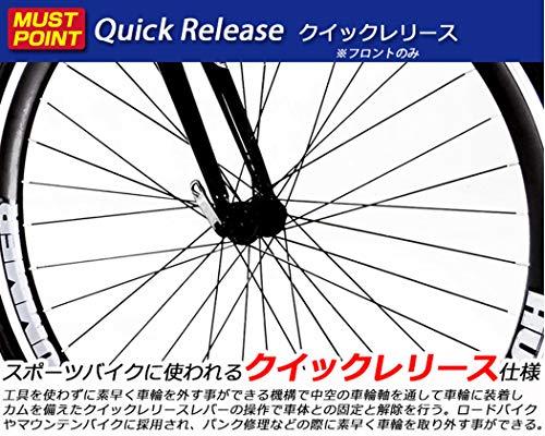 ハマー(HUMMER)CRB7018DRブラッククロスバイクHUMMERロゴ付きディープリムが特徴シマノ18段変速前後Vブレーキ63117-0199